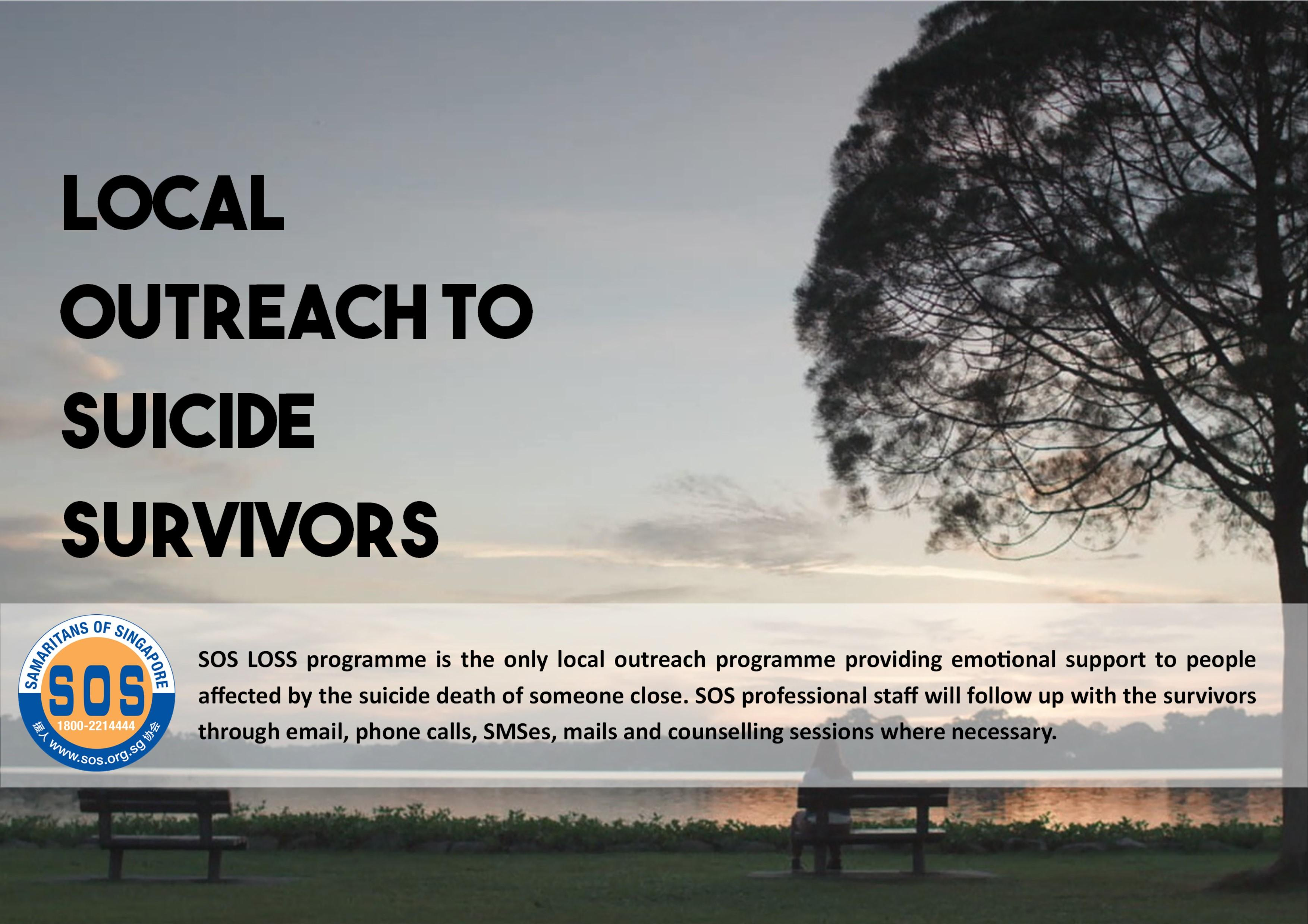 Local Outreach to Suicide Survivors (LOSS) - Giving sg