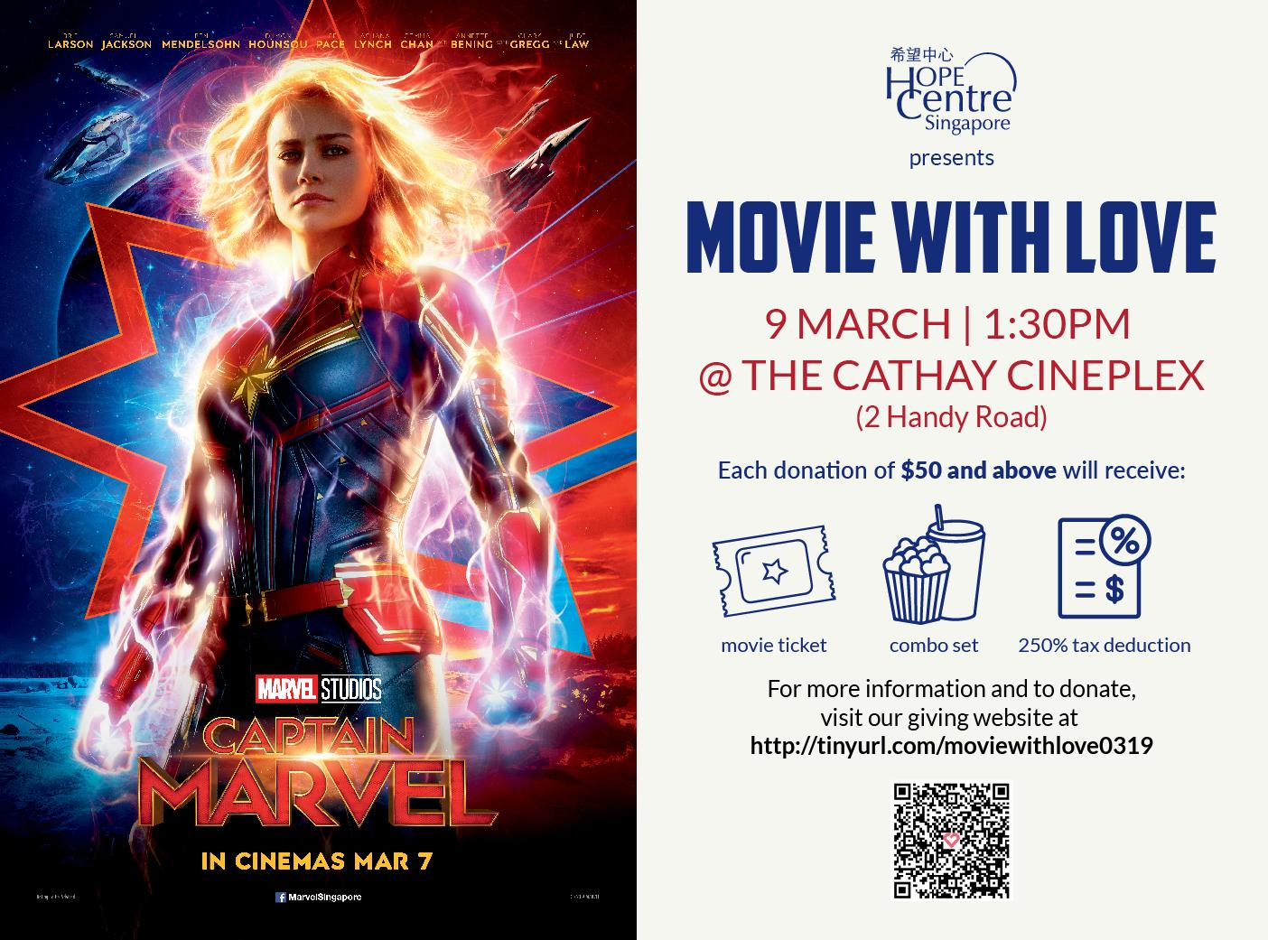 movie with love 2019 - captain marvel - giving.sg