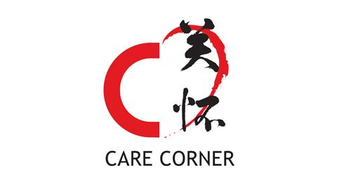 Care Corner Teck Ghee Youth Centre