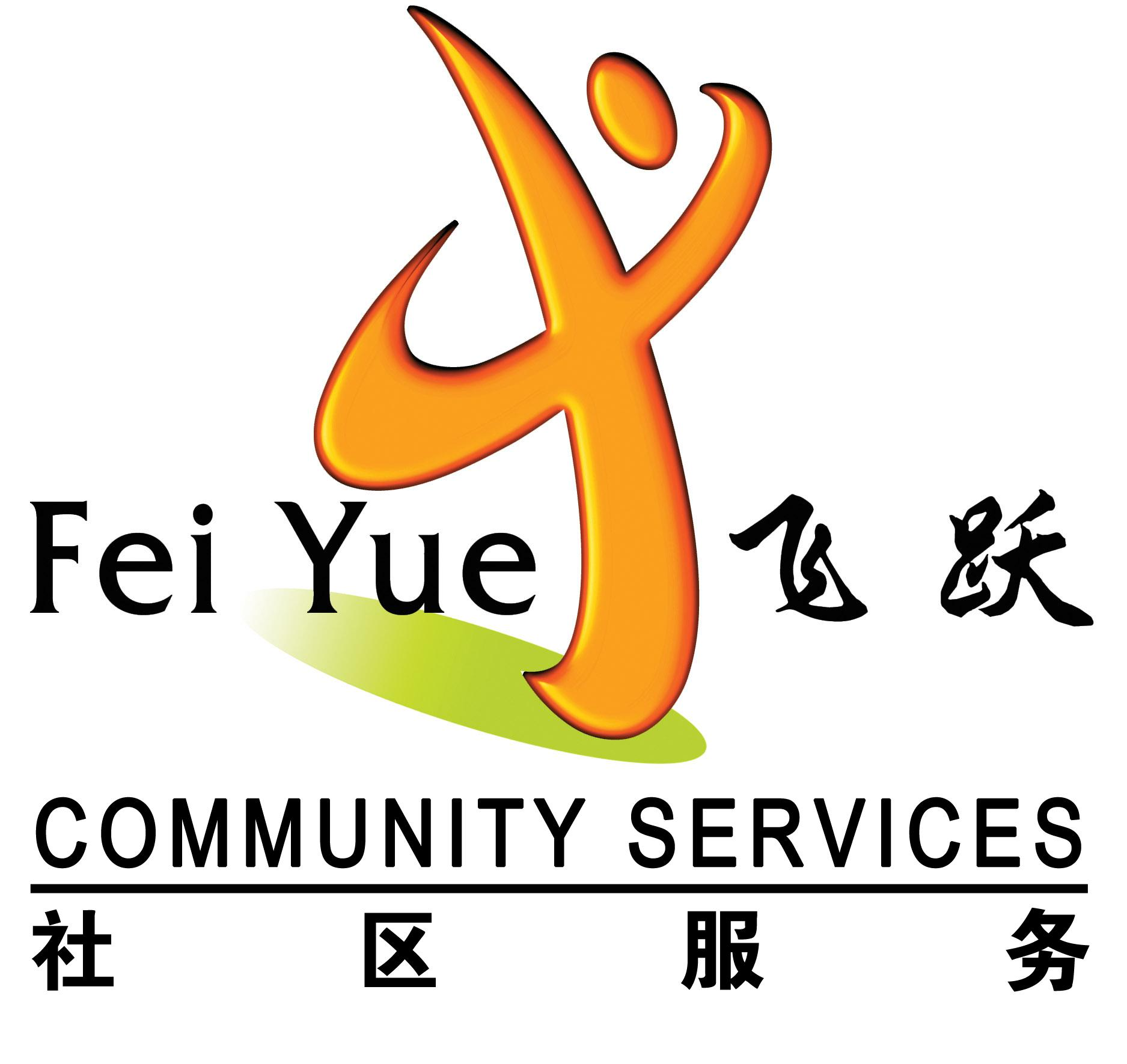 Fei Yue Community Services